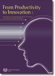 cover-from-productivity-to-innovation1